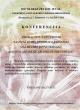 """Kviečiame dalyvauti konferencijoje """"Probacijos tarnybos ir savivaldybių bandradarbiavimo galimybės įgyvendinant smurto artimoje aplinkoje prevenciją"""
