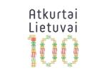 Kauno tardymo izoliatoriaus darbuotojai paminėjo Lietuvos atkūrimo šimtmetį