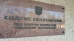 Dėl įvykio Lukiškių tardymo izoliatoriuje-kalėjime