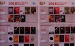 """Knygos mylėtojos dalyvauja akcijoje """"Metų knygos rinkimai 2018"""""""